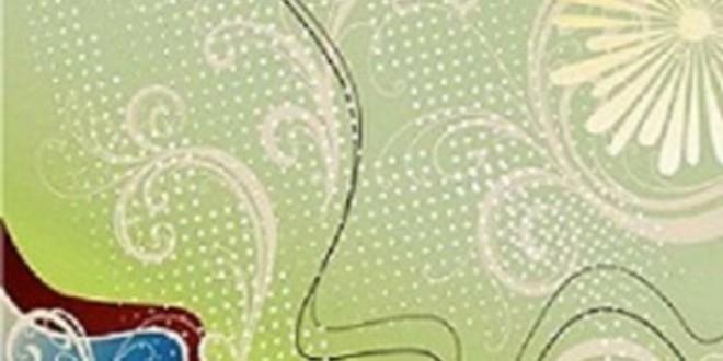 'তুষারধারা' চলতি সংখ্যা এখন বাজারে