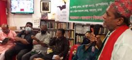 বর্ষার ছড়া-কবিতা পাঠ : আয়োজনে বাংলাদেশ শিশুসাহিত্যিক ফোরাম
